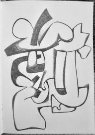 fullsizeoutput_24b4